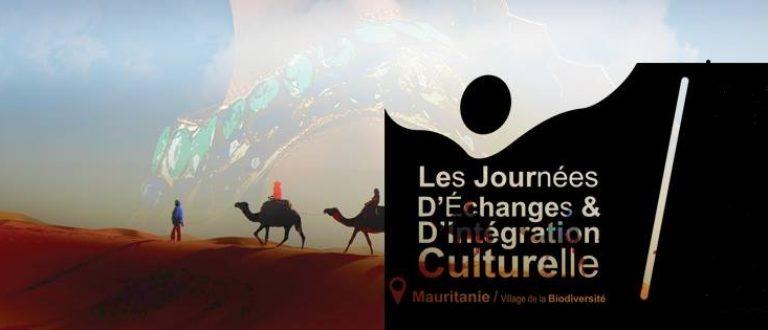 Article : Mauritanie: Cas AMAM, de la liberté d'expression à la liberté de répression